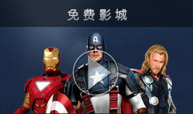 在线直播,九州电影网,电影天堂,韩国电影